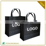 2016 Wholesale High Level Custom Made Black Card Kraft Paper Shopping Bag With Custom Logo