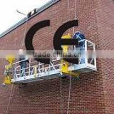 China Suspended Platform/cradle/gondola manufacturer:Wuxi Huake Machine Equipment Co., Ltd