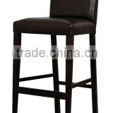 night culb furniture dark brown PU leather upholstery seater bar stool