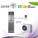 Home Room Air Conditioners 3 HP T3 220V 50Hz Floor Standing Air Conditoner Cooler Conditioning