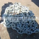 Galvanized Stud Link Chain with CCS, ABS, LR, GL, DNV, NK, BV, KR, RINA, RS