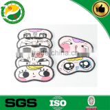 Manufacturers customized cartoon and cut sleeping eye mask/antiglare good results/breathable strong
