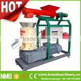 Inquiry about China Supplier wood pellet making machine, wood pellet price, Wood pellet Mill