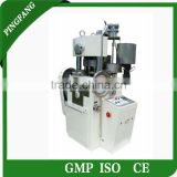 Factory Price ZP13 15 17 19 21A Automatic Rotary Tablet Press for big tablet, Vitamin Tablet Press