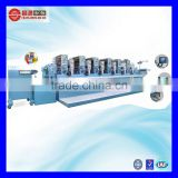 CH-280 China automatic high power die cut vinyl sticker label intermittent printing machine