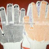 PVC dotted cotton work gloves cotton knitted gloves with PVC dots