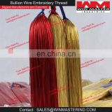 Multi Color French Bullion Metal Thread