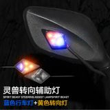 Spirit Beast  motorcycle modified bike turning led light  blue and yellow turn warning light 2pcs/lot FR108 L6