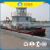 Multi-function Service Work Boat China Highling Brand For Sale