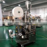 non-returnable packaging machine of small particulate materials the inner and outer tea bag packer