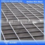 Right Choice!!! Rebar Welded Wire Mesh Panel, Heavy Gauge Galvanized Welded Wire Mesh Panel, Heavy Duty Welded Wire Mesh Panels
