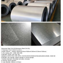SGCC Hot Dipped Galvanized Steel Coils, High Quality Gi/GL coil sheet