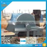 Inquiry About Wood chipper with blades,electric box parts made in china