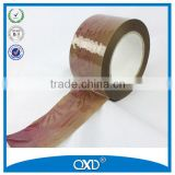 for decoration printed bopp film for adhesive tape