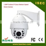 5.5'' inch 1.0MP Outdoor IP Zoom Medium high Speed Dome Camera with 18X optical zoom and WDR