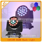 2016 New wholesale price stage lighting dj equipment 19x10w moving head lighting