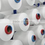 spandex fabric elastic textile poliester yarn or nylon stretch yarn china wholesale yarn