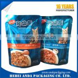 custom pet food packaging poly bag/ Cat food printed plastic bag/ metalized laminated bopp food bag