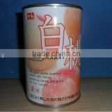 Canned White Peach Halves With Syrup