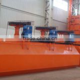Gold Mining Machine, Gold Mining Equipment, Flotation Machine for Mineral Processing Plant