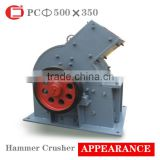 High output chromium hammer crusher for wholesales