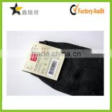 2015 Manufacturer hot custom private kraft paper header card for socks with logo printing