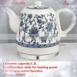 1000W 1.2L Electric Ceramic Kettle Food Grade Rapid Heating Kettle AEK-805