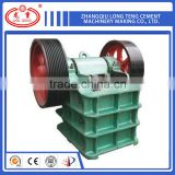 2015 Factory Price PE series energy saving small rock crusher for sale
