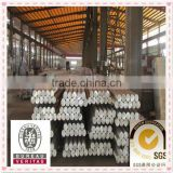 5000series aluminum bar 5083