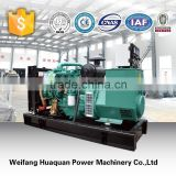 50kva permanet megnetic portable diesel generator from china manufacturer