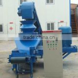 sawdust briquette maker machine simple operation low cost 008615638185396