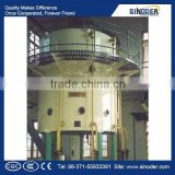 rice bran oil extraction machine fish oil extraction machine rice bran oil extraction plant animal fat oil extraction