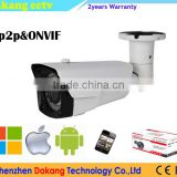 2MP IP Ultra Low Lux Security Camera Outdoor IP66 Onvif POE 1080P H.264 IP Bullet camera