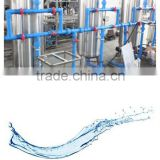 good quality two stage reverse osmosis water treatment equipment