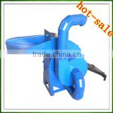 high power and high quality Innovative design rotary grass cutter spare parts for grazing