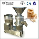 High Quality Small Colloid Mill/Small Colloid Mill for Peanut /Butter making Small Colliod Mill