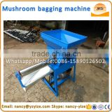 Mushroom strains cultivation machine, Automatic mushroom growing bag filling machine