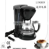12v car machine coffee maker