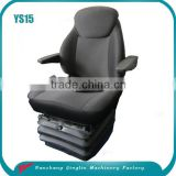 Bus driver seat adjustment mechanism for sale