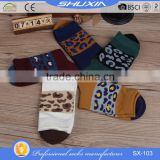 SX 103 low price bulk wholesale cotton ankle sport socks man sock china custom bamboo socks men sock manufacturer factory