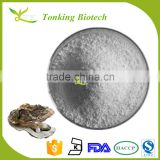 Natural Pure Skin Whitening Pearl Powder