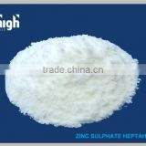 21% Zinc Sulphate white crystal/china biggest zinc sulphate supplier/alibaba supplier/factory price