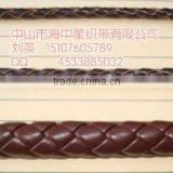Round 3mm braided leather cord for Necklaces