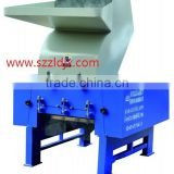 plastic shredder for sale,ZLD good quality best price,contact:+86 15220195503