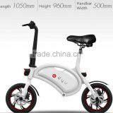 2017 New Arrival Smart Mobile APP Control Electric Mini Folding Bicycle, 12inch Foldable Electric Bicycle, 36V 350W Electro Bike