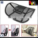 Dealpeak Comfortable Lumbar Mesh Back Brace Massage Cushion for Car Waist Seat Office Chair