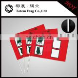 2016 hot sales plastic pole high quality printing shaking waving hands flag
