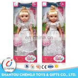 New baby fashion 14inch wedding doll dress up doll games for girls
