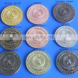 United Arab Emirates metal souvenir coins with different plating