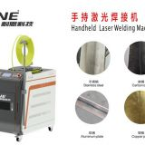 hand laser welding machine